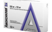 Инструкция по применению Амоксиклава 500: состав, дозировка, цены и отзывы на препарат