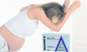 Особенности применения Амоксиклава при беременности — безопасные и эффективные дозы по триместрам