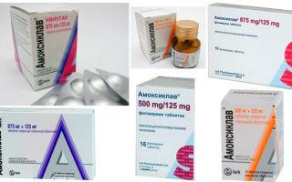 Инструкция по применению Амоксиклава в таблетках для взрослых и детей
