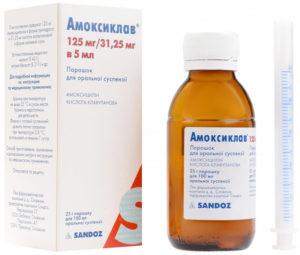 Антибиотик 125