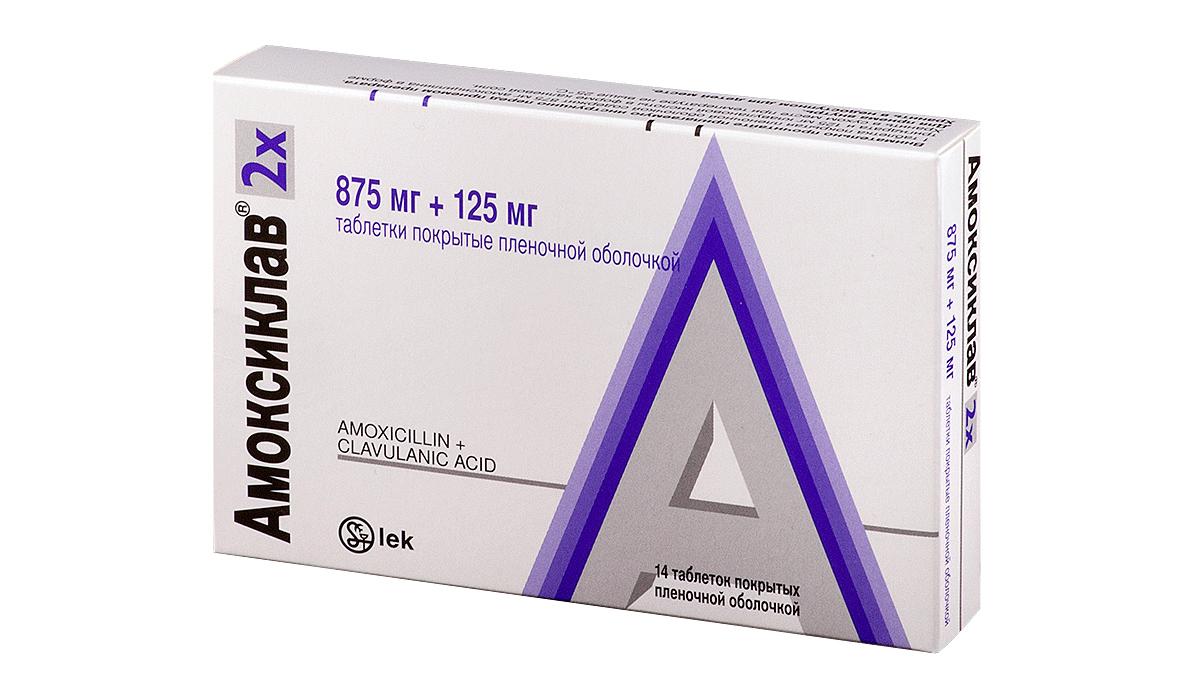 Амоксиклав – инструкция по применению, цена, таблетки, суспензия