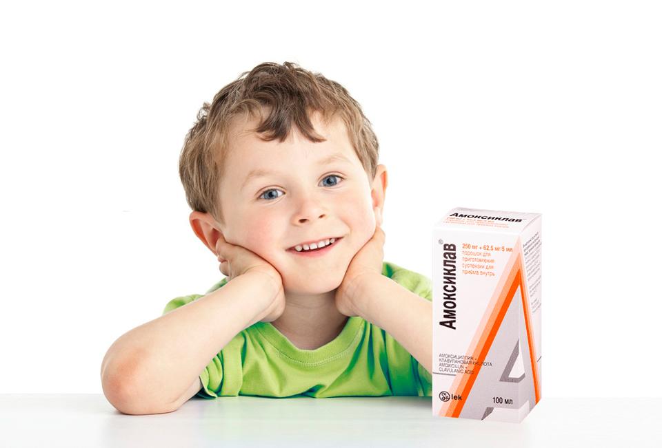 Амоксиклав 400 мг суспензия для детей инструкция