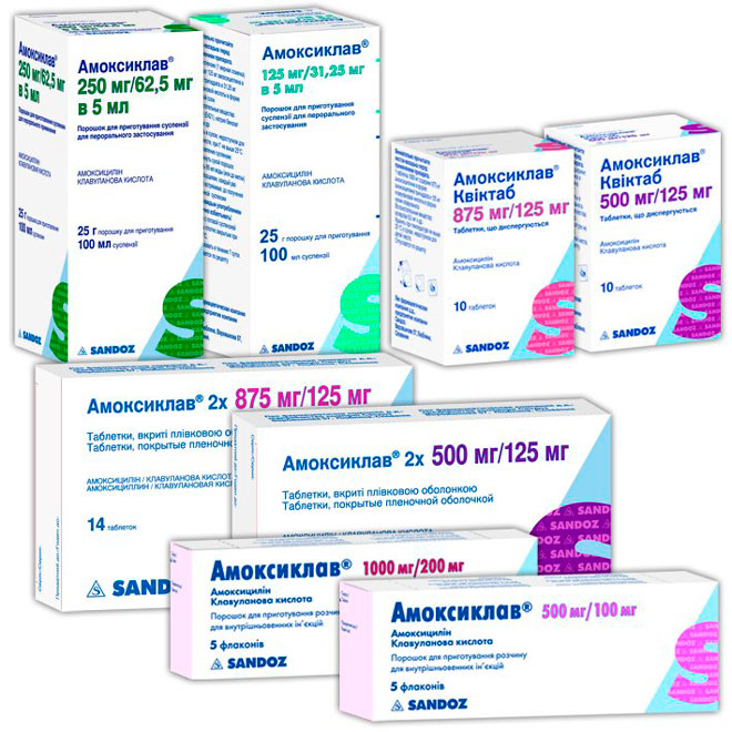 Амоксиклав 750 купить по цене от 386 руб, Амоксиклав 750 заказать недорого в интернет аптеке в Москве