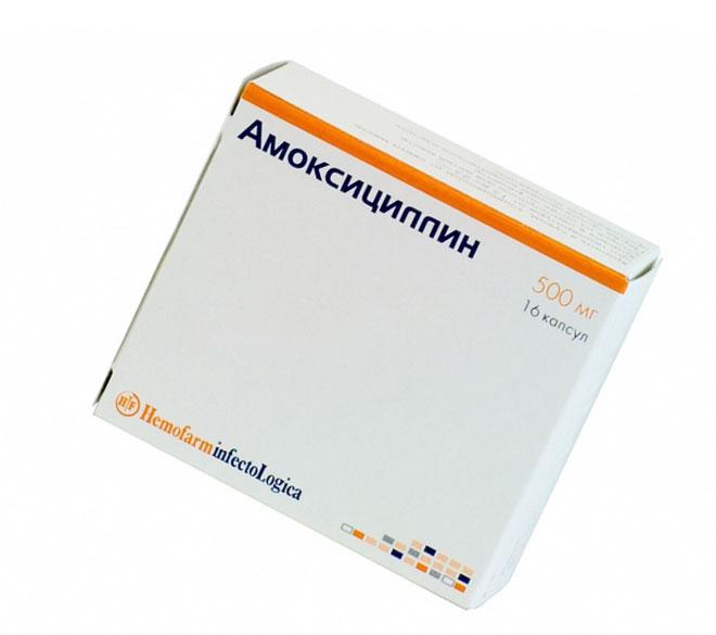 Коробка с лекарством