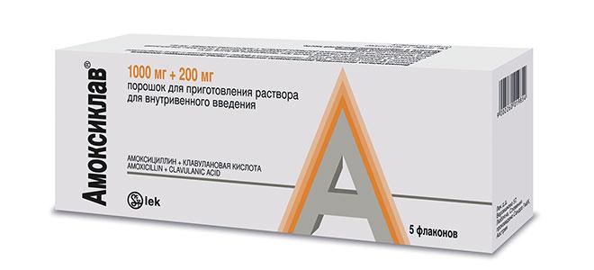 Коробка от лекарства
