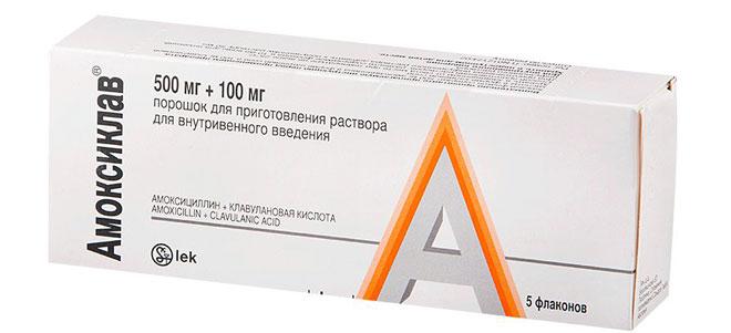 Коробка от препарата
